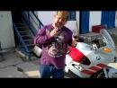 ..Заказной Мотоцикл БМВ Для господина Юшакова Алексей Владимировича .