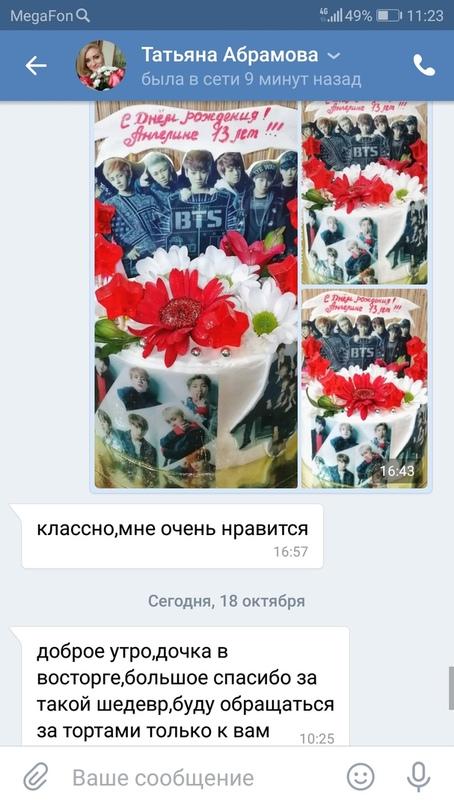 Леночка Русанцева | Ульяновск