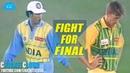 EPIC SEMI FINAL IND VS AUS TITAN CUP 1996 @MOHALI