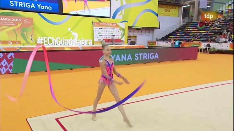 Yana Striga Ribbon EC Guadalajara 2018