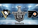 Pittsburgh Penguins vs Philadelphia Flyers | 15.04.2018 | Round 1 | Game 3 | NHL Stanley Cup Playoffs 2018