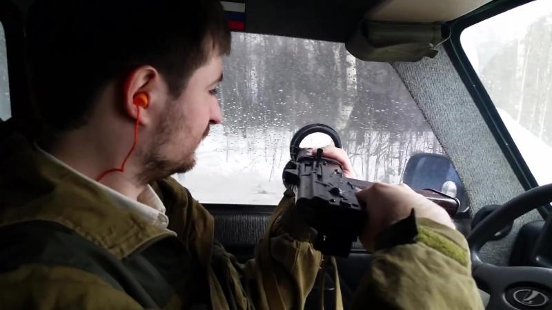 АКС 74У стрельба из автомобиля.
