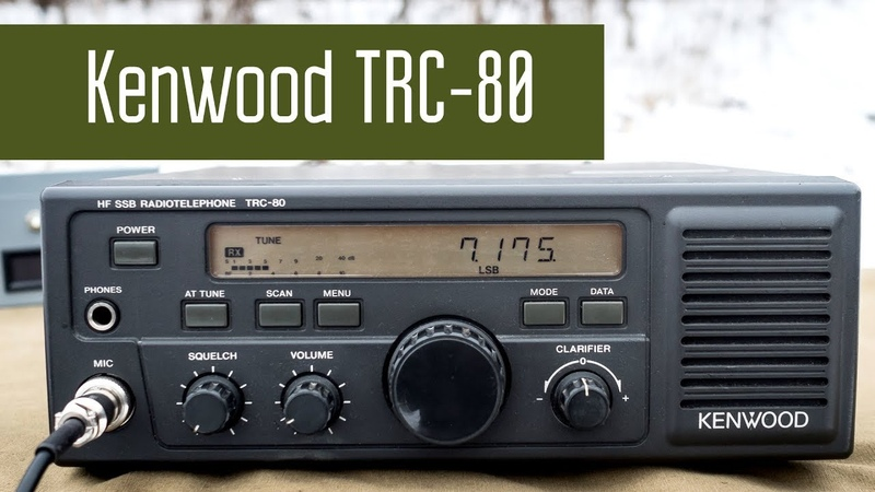 Kenwood TRC-80 - КВ-трансивер для профессиональной радиосвязи.