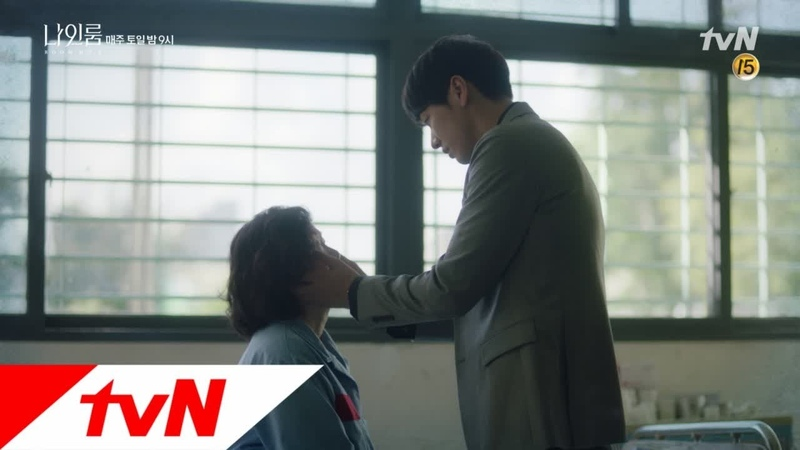 181021 tvN Nine Room preview EP.07 ~ Kim Hee Seon