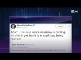 Новая Полицейская академия