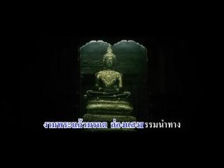 Lampang KhelangNakhon(Song) - Отправитель Jenya Mikheev