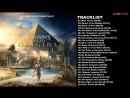 Assassins Creed Origins - Full Original Soundtrack Tracklist [OST]