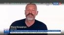 Новости на Россия 24 Федор Бондарчук оказал помощь украинским ветеранам войны в Афганистане