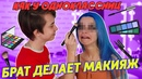 Наталья Володина фото #44