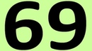 АНГЛИЙСКИЙ ЯЗЫК ДО АВТОМАТИЗМА ЧАСТЬ 2 УРОК 69 УРОКИ АНГЛИЙСКОГО ЯЗЫКА