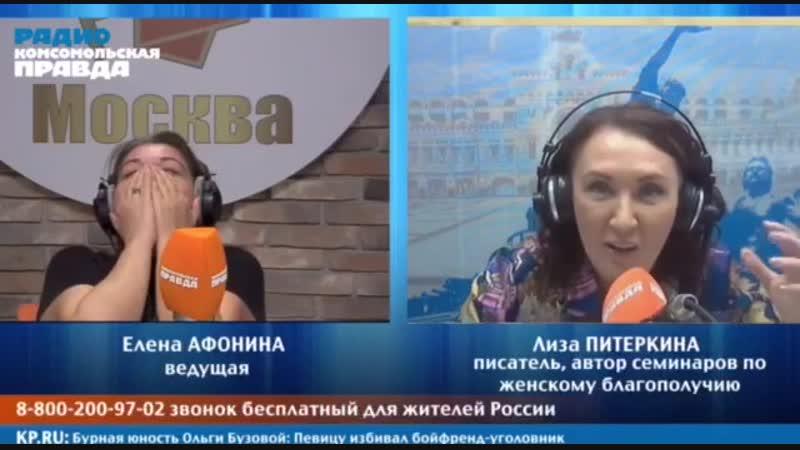 Жириновский онанист