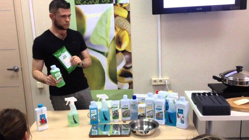 Презентация продукции по уходу за кухней