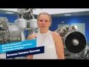 Вероника Павловна Монахова, директор института № 2 «Авиационные, ракетные двигатели и энергетические установки»