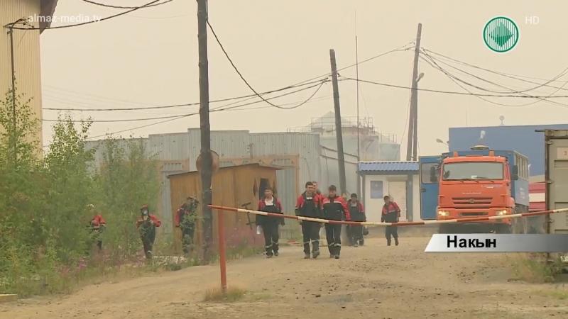 Лесные пожары вблизи Накына больше не угрожают вахтовому посёлку