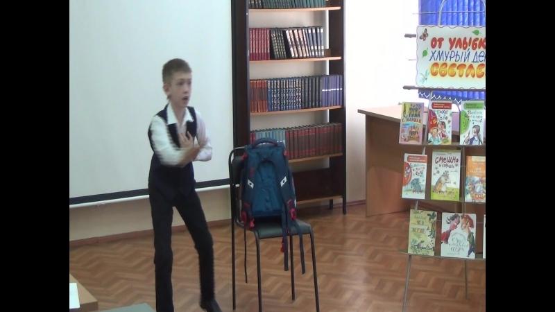 История о том, как Домовой в школе поселился!