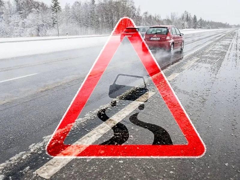 ГАИ призывает пешеходов и автомобилистов быть внимательными и осторожными