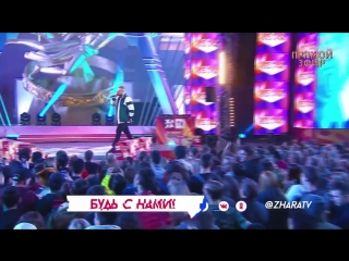 Леша Свик - Дым (ЖАРА в Вегасе, Live 2018)