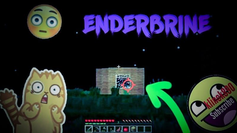 Enderbrine 1 МИФ ИЛИ ПРАВДА!? НОВЫЙ ХЕРОБРИН!? /Minecraft
