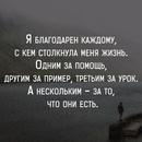 Виктория Королькова фото #23