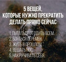 Виктория Королькова фото #18