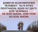 Виктория Королькова фото #17