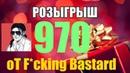 F*cking Bastard / 970