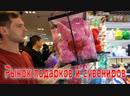 Посредник Таобао Taobao. Рынок игрушек, подарков,сувениров и канцтоваров в Гуанчжоу