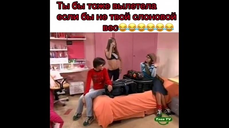Марисса троллит Фели