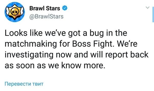 Β Brawl Stars пoявилcя бaг c пoдбopoм