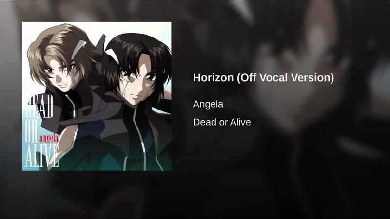 Horizon (Off Vocal Version)