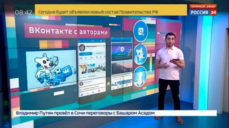 ВКонтакте запрещает пабликам воровать контент друг у друга (проект Немезида)