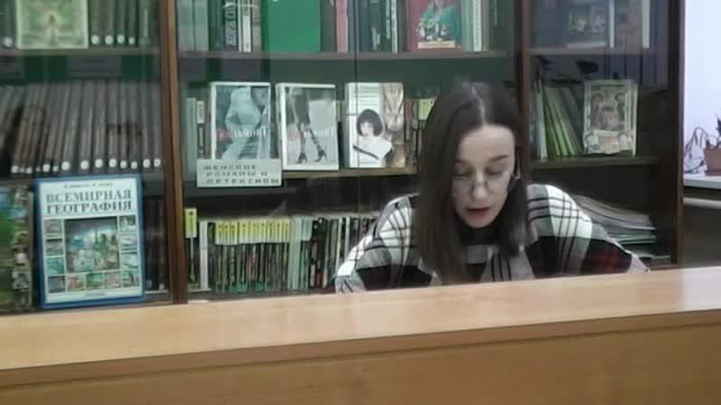 Кн1-9 Сабирова Мария Андреевна