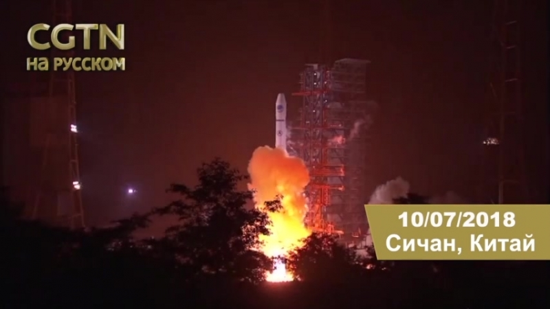 Китай успешно вывел на орбиту 32-й навигационный спутник Бэйдоу при помощи ракеты-носитель Чанчжэн-3А