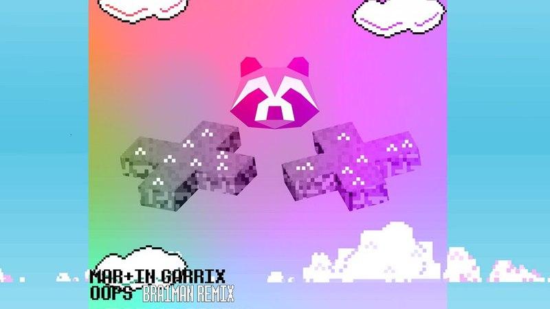 Marin Garrix - OOPS (Bra1man REMIX)