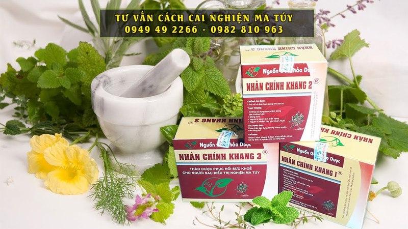 Nhân Chính Khang, cách cai nghiện ma túy đá, cần sa, cỏ mỹ, ke, thuốc lắc (kẹo) tại nhà hiệu quả