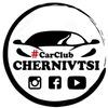 Car Club Chernivtsi | Автоклуб м.Чернівців