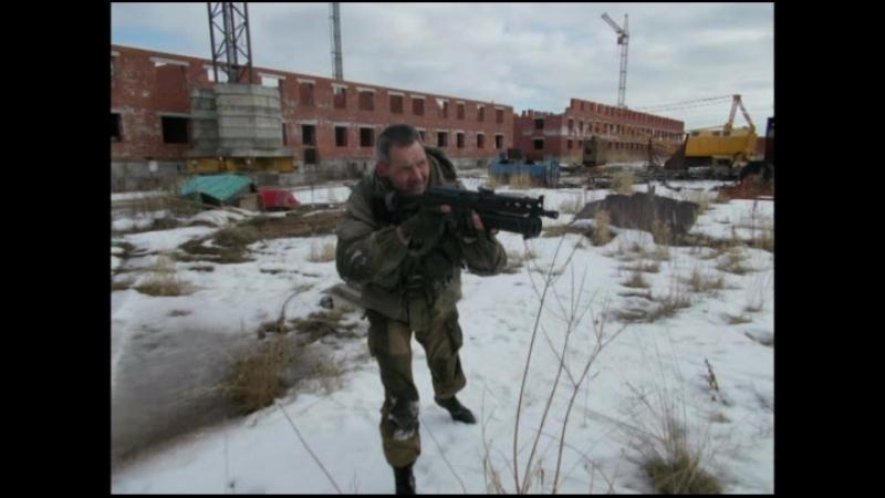 Липкий контакт - упражнения стрельб по КС АТД-2005