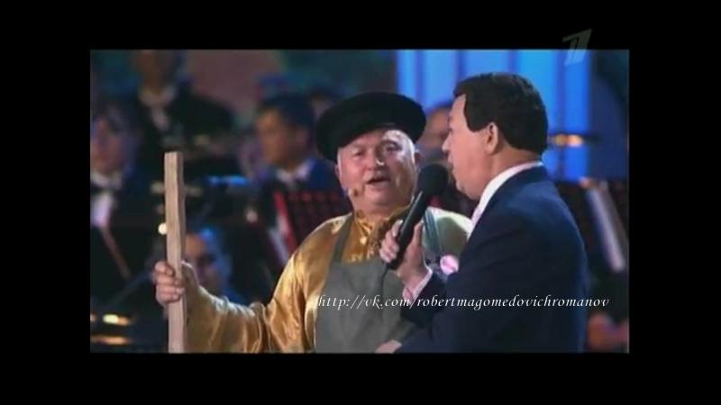 Иосиф Кобзон и Юрий Лужков - Песня старого извозчика (И снова день рождения 11.09.2009)