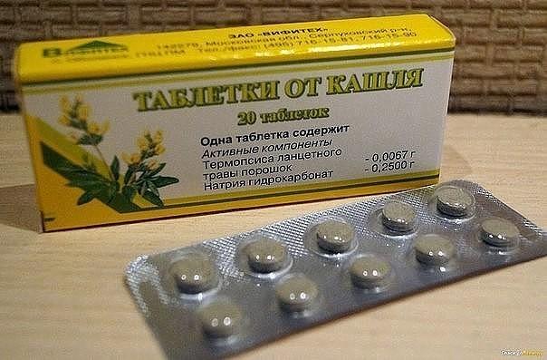 Волшебный рецепт аптекаря для тех, кто часто болеет трахеитом и бронхитом. Стоит он копейки, а помогает быстро.
