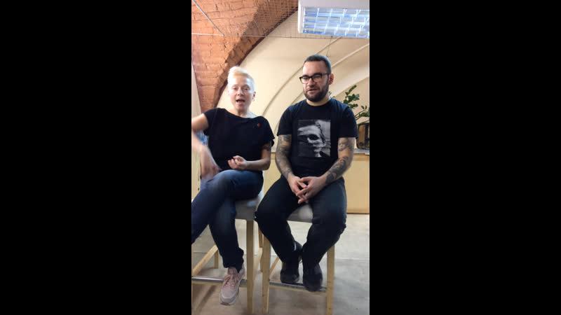 Live HairFucker Studio St-Petersburg