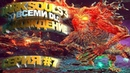 Прохождение Dark Souls 3 — Часть 7: Босс: СТАРЫЙ КОРОЛЬ ДЕМОНОВ (БОЛЬ)