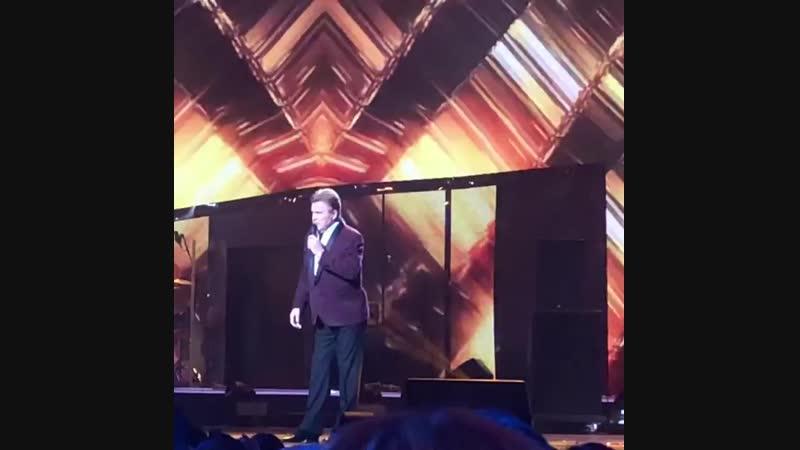 Лев Лещенко на концерте Наташи Королевой