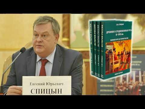 Евгений Спицын: ...что мы валандаемся с этим подонком Резуном (Суворовым)!?