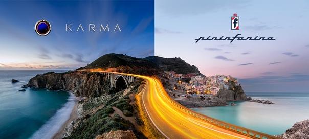 Pininfarina поможет создать гибрид arma Revero второго поколения