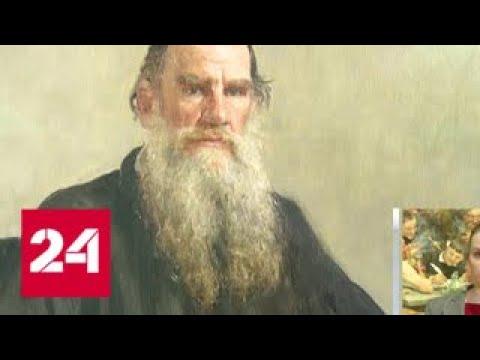 В Москве откроют грандиозную ретроспективу Ильи Репина - Россия 24