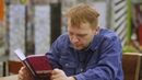 Алексей Сальников читает отрывок из романа Опосредованно
