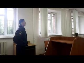 Суд над координатором штаба Навального в Омске