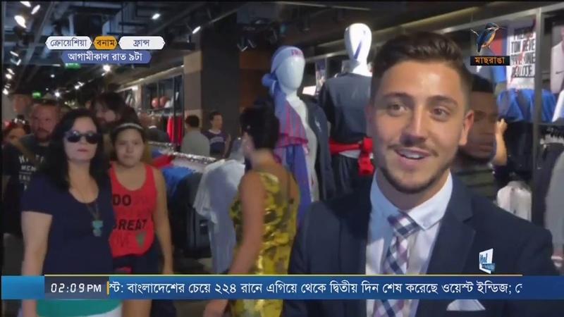 Sports bd news, দেখুন বিস্তারিত   ফাইনালে ফ্রান্সের প্র