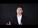 Приглашение на мастер-класс Стань звездой YouTube от Эльдара Гузаирова