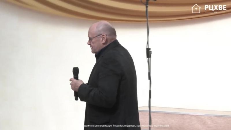 2018-05-01 1600. Владимир Хвалов - Семья и церковь двойной завет